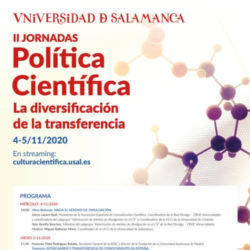 Las Jornadas de Política Científica abordarán en su segunda edición la diversificación de las actividades de transferencia del conocimiento